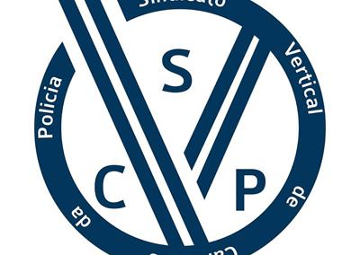 Sindicato Vertical de Carreiras da Polícia – Sindicato Vertical de Carreiras de Polícias